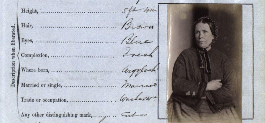 A prison register entry
